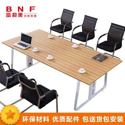 富和美(BNF)辦公家具培訓桌洽談桌會議桌大型開會桌辦公桌會議桌會議臺會議桌149會議桌
