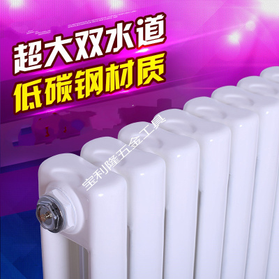 暖氣片家用鋼制二注水暖散熱器散熱片壁掛式集中供暖天然氣爐取暖
