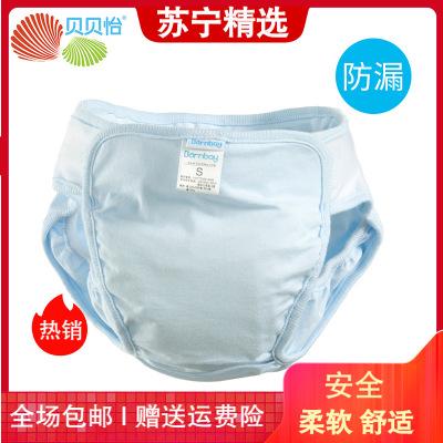 贝贝怡婴儿防漏透气尿布裤可洗宝宝尿裤防水防漏尿布兜133P008