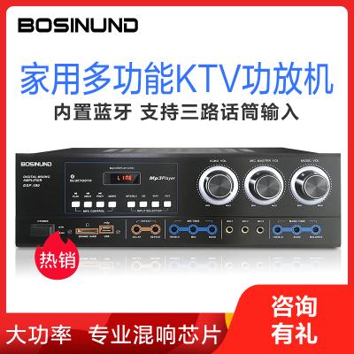bosinund/博斯顿DSP180 功放机 大功率KTV专业级多功能 2.0声道专业 家庭影院功放 蓝牙 家用 商用