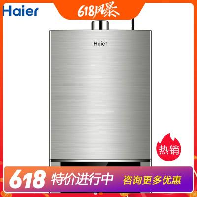 【99新】Haier/海爾JSQ25-13T1S(12T)拉絲智能風壓燃氣熱水器13升CO安全防護精確恒溫智慧家