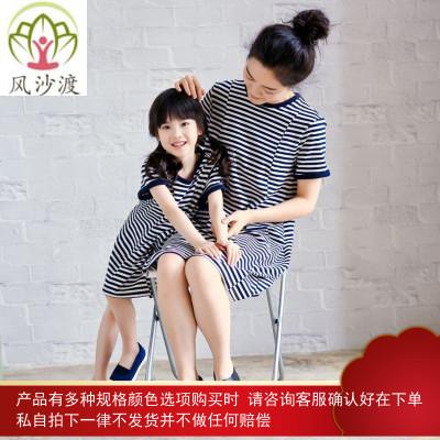 夏装女童韩版条纹洋气不一样的亲子装连衣裙/休闲宽松母女装裙子图片件数为展示