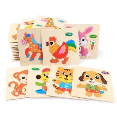 酷伴樂 迷你小拼圖木制玩具3D立體益智男孩女孩玩具幼兒園拼板卡通動物隨機1款
