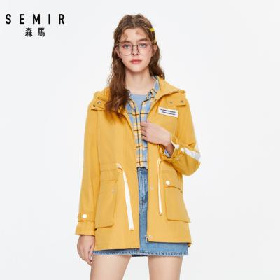 Semir森馬寬松外套女中長款2020春季新款時尚撞色運動拼條潮外套嘻哈風