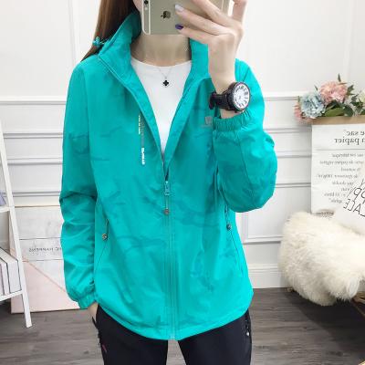 迷彩户外女装银狐绒开衫外套冬款登山徒步服装防水挡风保暖 薄荷绿上衣/女 XL