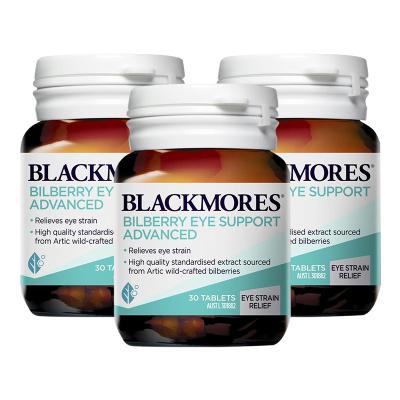 【新包裝】3瓶裝 |【1個月用量實惠裝】澳佳寶(BLACKMORES)藍莓護眼片30粒/瓶裝
