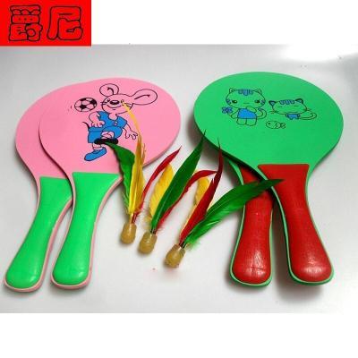 学生健身体育锻炼户外运动儿童玩具木制板羽球拍三毛球拍加球 板羽球