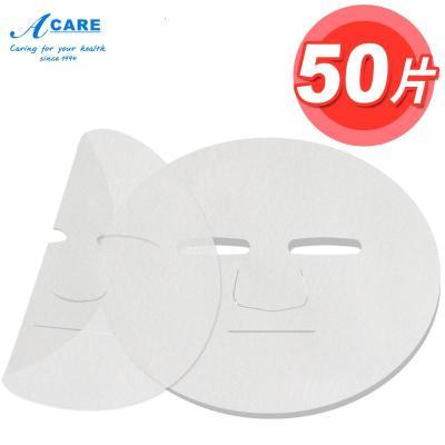 acare艾呵 50片轻薄蚕丝一次性省水面膜纸补水透气非压缩面膜纸无荧光剂