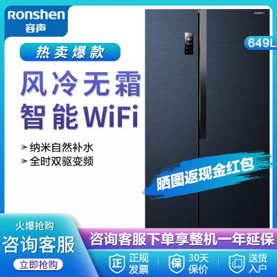 預售(99新)Ronshen/容聲BCD-649WD19HPA FEEL系列一級變頻對開門雙開門冰箱
