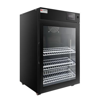 lecon/樂創 LC-68 商用全自動酸奶機發酵一體機食品級塑料內膽 微電腦式 單膽釀米酒機奶茶店設備