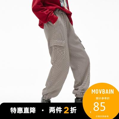 【兩件2折價:85】慕白女裝格子工裝褲女春季新款運動褲寬松顯瘦直筒束腳休閑褲