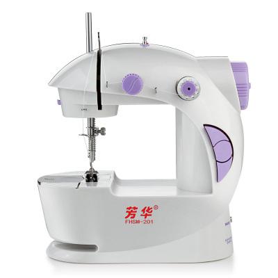 芳華縫紉機201型家用電動迷你多功能小型手動吃厚微型縫紉機