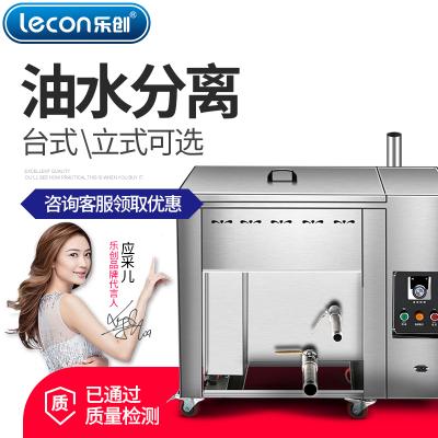 lecon樂創 電熱臺式16升油水分離油炸鍋商用燃氣煤氣單缸炸爐大容量溫控油條機電炸鍋