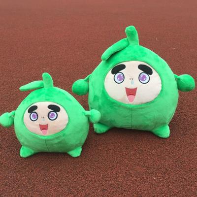果寶特攻毛絨玩具娃娃公仔玩偶果寶特工兒童生日正版 陸小果綠色 18厘米