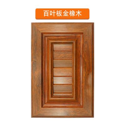 納麗雅(Naliya)全鋁合金櫥板定做推拉滑移定制整體平開百葉訂做衣柜 金橡木色百葉 1m(含)-1.2m(含)