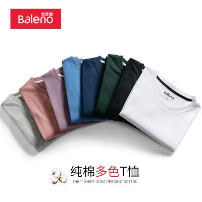 【5.5折價:21.95】班尼路男裝男士T恤夏季純棉短袖t恤男情侶裝