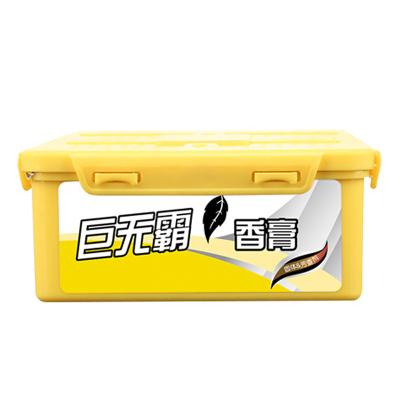 (檸檬味)ZHUAX汽車固體香膏持久車內擺件車載香水車用檸檬車里巨無霸香薰持久空氣凈化劑家居衛生間