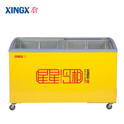 星星(XINGX)SD/SC-326SY 268升 商用展示柜 臥式冰柜 單溫冷藏冷凍轉換 超市圓弧柜 節能省電雪糕柜