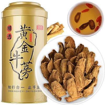 莊民黃金牛蒡茶250g/罐 牛蒡根 正品牛蒡茶 精選 養生茶 蒼山禮盒單罐裝