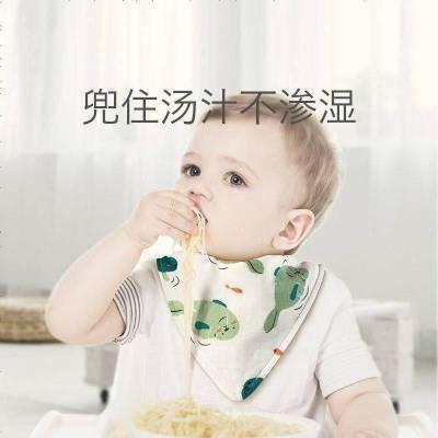 babycare嬰兒口水巾夏季薄款純棉新生兒圍嘴寶寶紗布三角巾3條裝