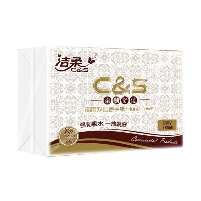 洁柔(C&S)抽纸 商用系列 二层180抽*10包 抽纸擦手纸(整箱售卖)