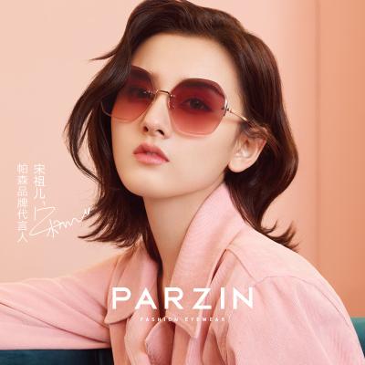 帕森太陽鏡女 宋祖兒明星同款金屬無框多邊形墨鏡韓版潮 2020年新品8224A