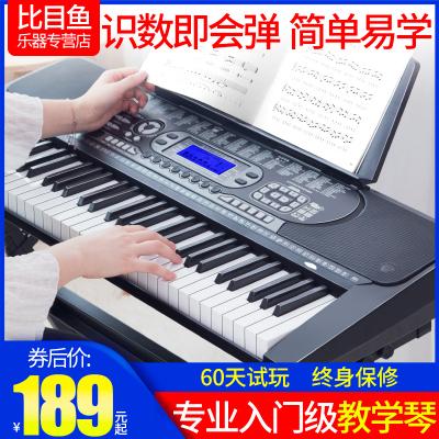 新韻XINYUN229多功能電子琴初學者成年兒童入門成人幼師專用61鋼琴鍵專業88