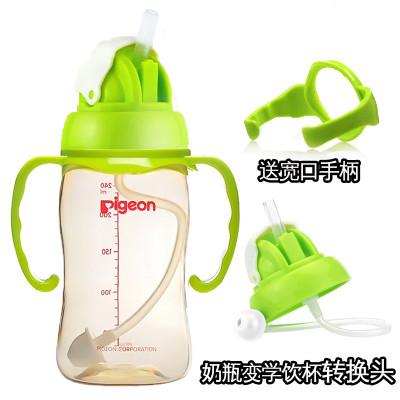 貝親(PIGEON)適合貝親寬口徑奶瓶吸管頭轉換變學飲杯 寬口奶瓶吸管杯蓋奶瓶喝水轉換頭 奶瓶吸管配件吸管水杯頭備用吸管