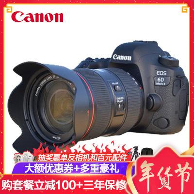 佳能(Canon) 6D Mark II 全画幅单反相机 24-105 4L IS II USM镜头套装 6D2 礼包版