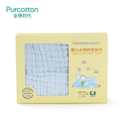 全棉時代 嬰兒純棉水洗紗布浴巾新初生嬰幼兒寶寶吸水洗澡毛巾兒童被子 95x95-6P,1條/盒