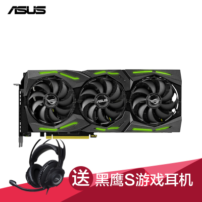 華碩(ASUS)猛禽ROG-STRIX-GeForce RTX 2080 TI-O11G-GAMING 游戲電競專業顯卡