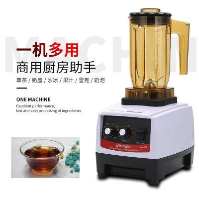 萃茶机奶茶店商用粹茶机沙冰机碎冰机刨冰机奶盖机榨汁机绵绵冰机