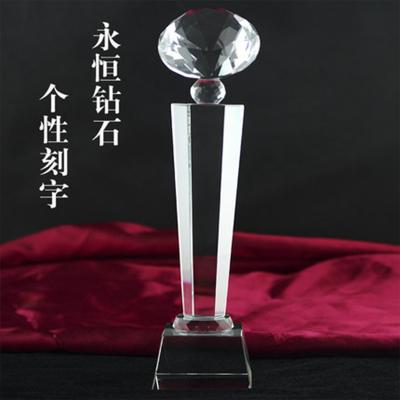 钻石奖杯创意纪念品授权牌 定制定做刻字水晶奖杯荣誉颁奖 大号