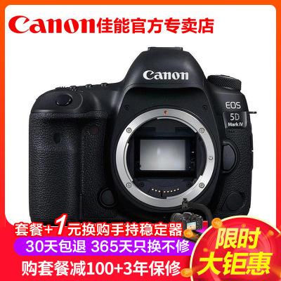 佳能(Canon)EOS 5D Mark IV 全畫幅數碼單反相機 5D4 單機身 專業單反拆機身 3040萬像素禮包版