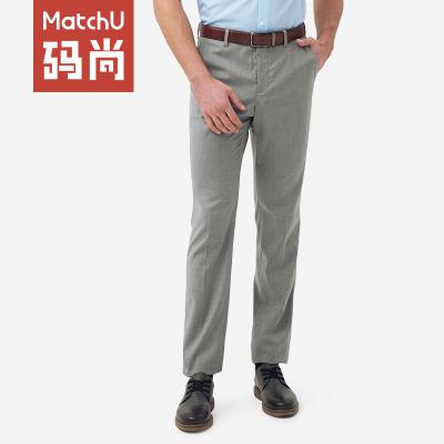 MatchU码尚定制轻薄斜纹弹力西裤