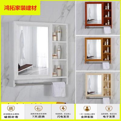 蘇寧放心購智能防霧洗手間隱藏式鏡柜掛墻式太空鋁合金衛生間浴室儲物柜鏡子新款簡約
