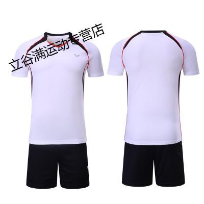 排球服套裝男款短袖翻領球衣DIY定制排球比賽隊服訓練服透氣女夏