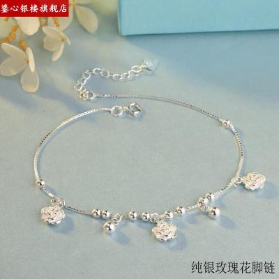 S990純銀腳鏈女韓版時尚個性閨蜜首飾學生森系足銀玫瑰花腳鏈 玫瑰花腳鏈