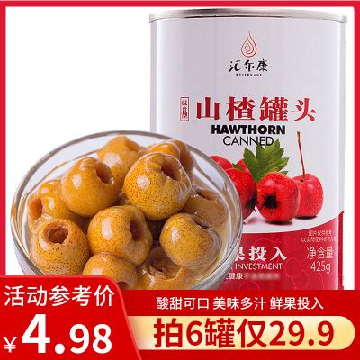 匯爾康(HR) 新鮮糖水山楂罐頭 水果罐頭 425gx1罐