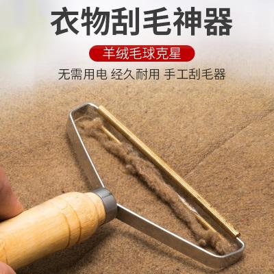 喜家家 大衣刮毛器刮毛球器衣服干洗店刮家用去除球神器不伤衣物剃毛手动