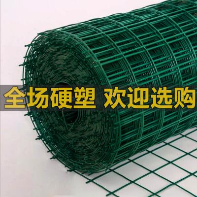 加粗铁丝网围栏防护栏钢丝网围墙铁网家用养殖网硬塑荷兰网养鸡网