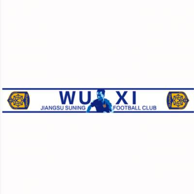 江蘇蘇寧足球俱樂部吳曦專屬圍巾 藍色