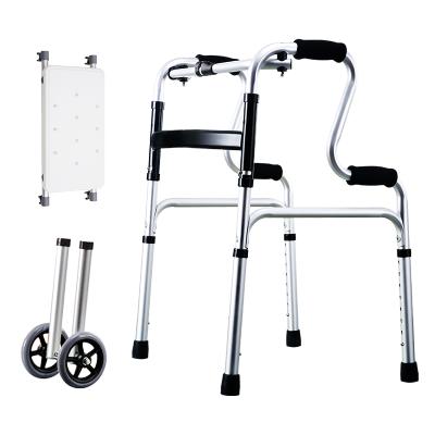 带坐带轮】可孚拐杖四脚 助行拐杖加厚铝合金可折叠助行老年 残疾人四脚拐杖老人助步器拐棍带轮带坐浴板Cofoe