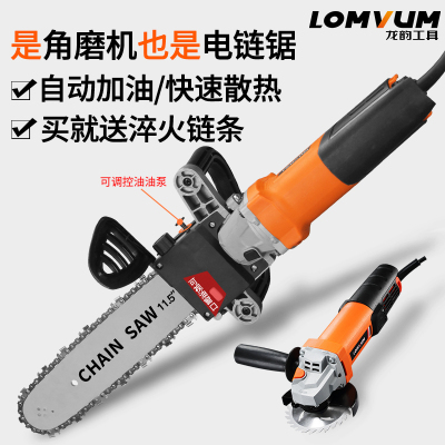 角磨機改裝電鏈鋸家用木工多功能小型電鋸手持伐木鋸鏈條鋸子 自動加油款支架+淬火鏈條(免調節)