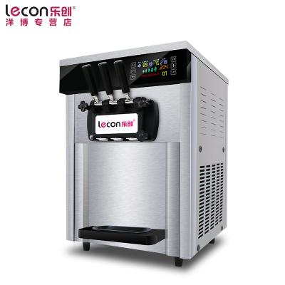lecon/樂創洋博 臺式冰淇淋機商用 雪糕圣代機甜筒 冰激凌機冰激淋機 全自動不銹鋼觸控屏款