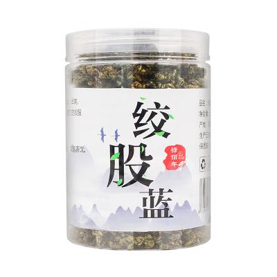 禄佰年 绞股蓝90g/瓶 七叶绞股蓝茶 保健茶饮