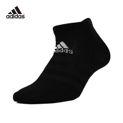 阿迪達斯(adidas)男襪女襪2020夏季三雙裝短筒透氣跑步運動襪DZ9402