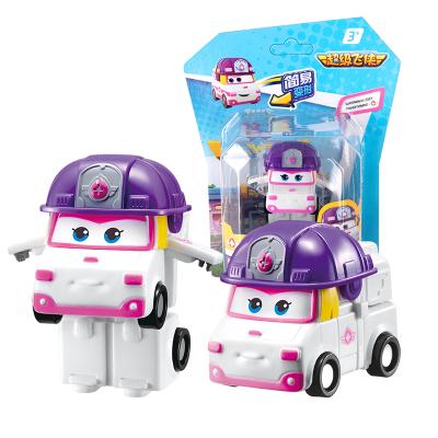 奥迪双钻(AULDEY)超级飞侠 男孩女孩儿童玩具车 迷你变形-小柔 730023