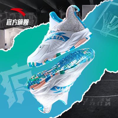 ANTA安踏籃球鞋男鞋2020春季新品官網湯普森高幫籃球鞋KT5運動鞋緩震球鞋子籃球戰靴912011186