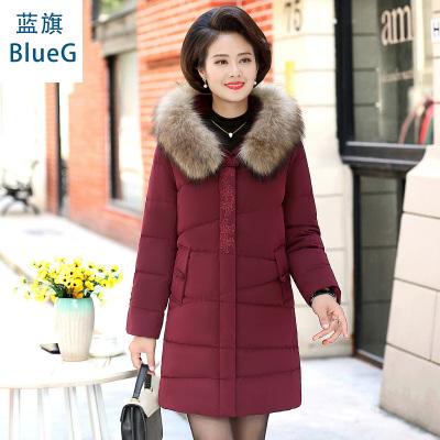 蓝旗老年棉服女冬装外套新款中年人洋气棉衣妈妈装加厚棉袄